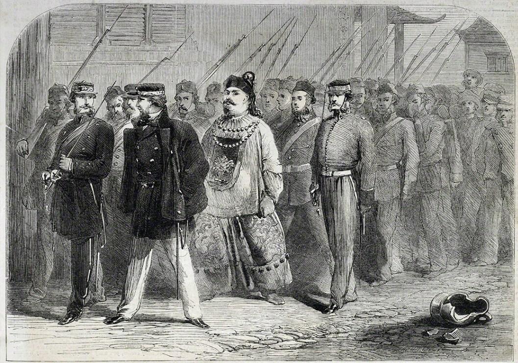 1858,_Canton_Commissioner_Yeh_Men
